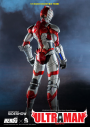 Figurine Ultraman