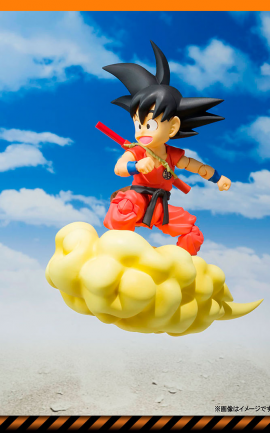 Figurine Son Goku version Kid S.H. Figuarts